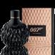 James Bond 007 For Women, parfemovana voda 75ml